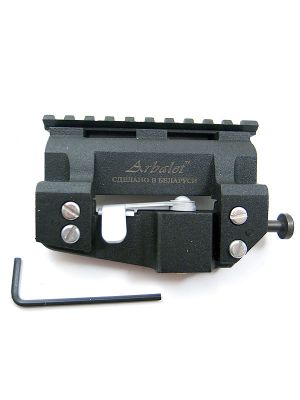 Search results for: 'mosin nagant scope mount'