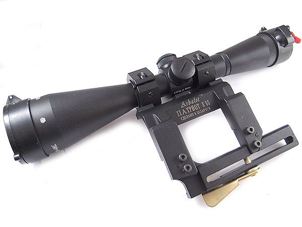 KOM 8x48, Illuminated 1000m Reticle Scope, 65mm Special VEPR and AK Mount