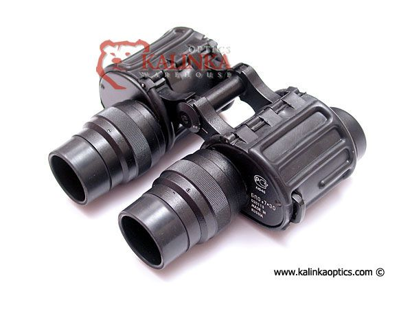 BPOC 7x30 Military Officer Binoculars