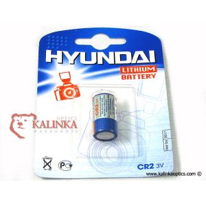 CR2 3V Lithium Battery