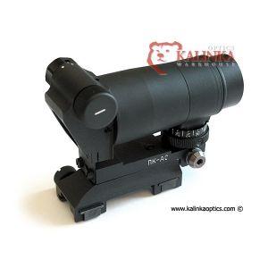 Nayvis 34 Red Dot Weaver Rifle Sight, Screw Mount